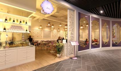 The Tea Salon – Emporium Melbourne CBD